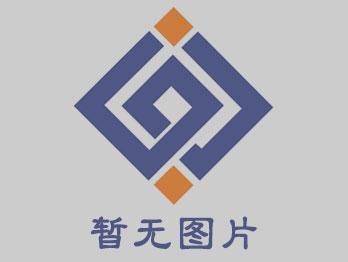 邯郸英文网站搭建设计多少钱?
