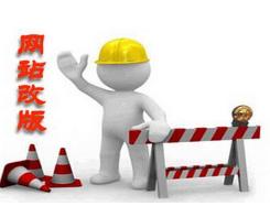 邯郸企业网站改版需要注意些什么?