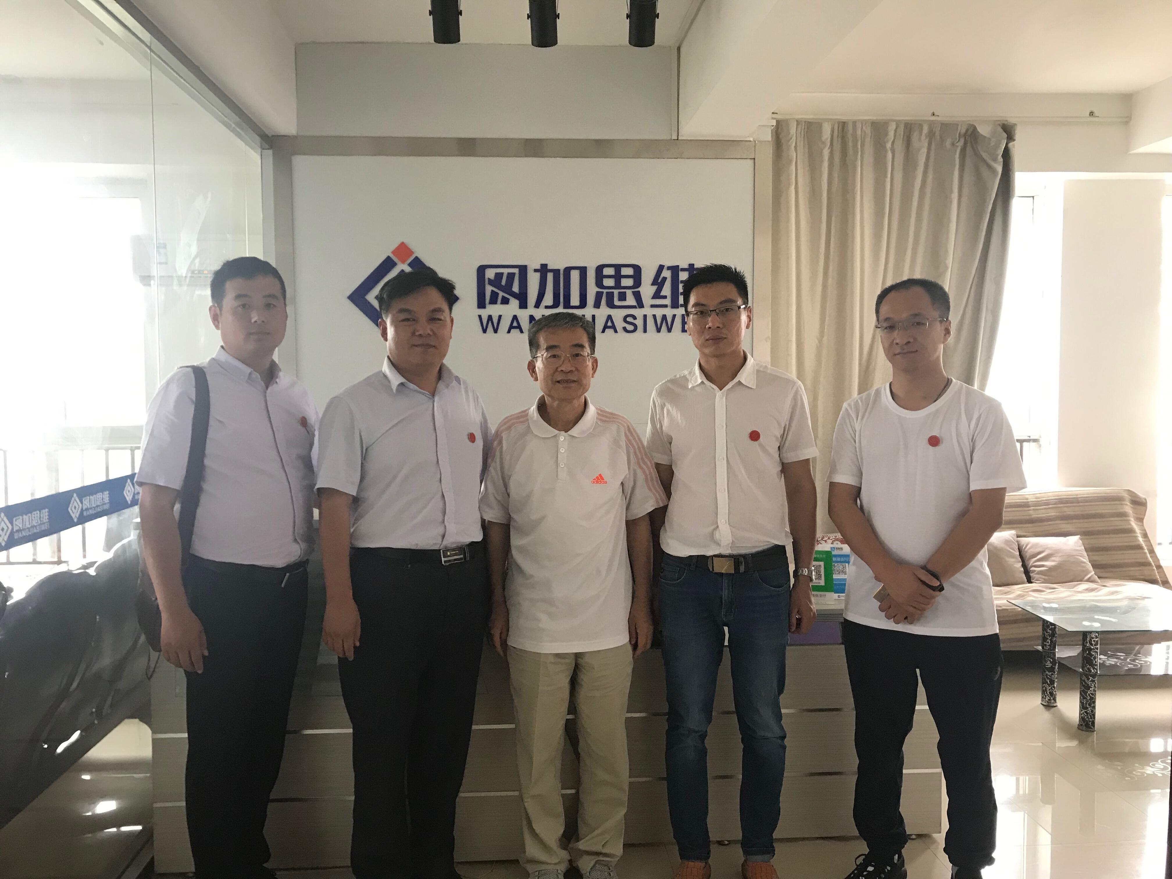 河北省互联网协会领导来我司走访调研