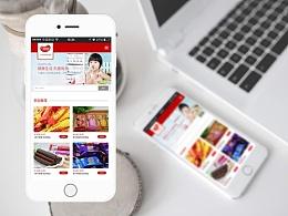 咨询:邯郸企业为什么要制作手机网站?