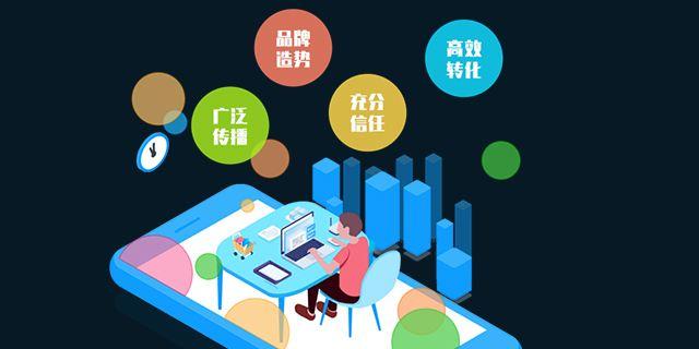 邯郸网络公司为您讲述ope体育app手机版爱采购发布信息的技巧
