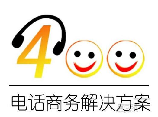 邢台企业办理400电话认证网加思维网络公司