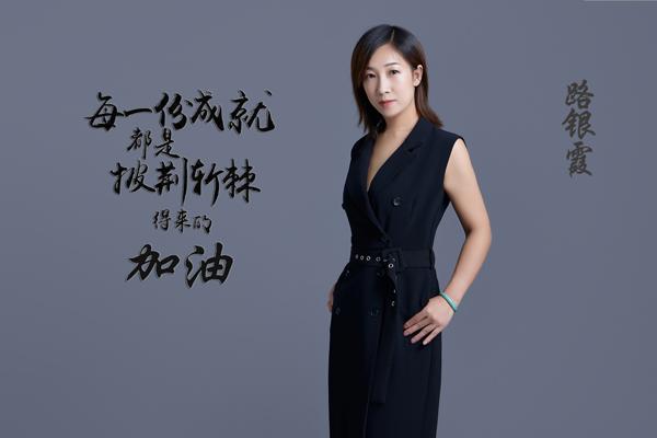 2020年7月守卫英雄奖-路银霞