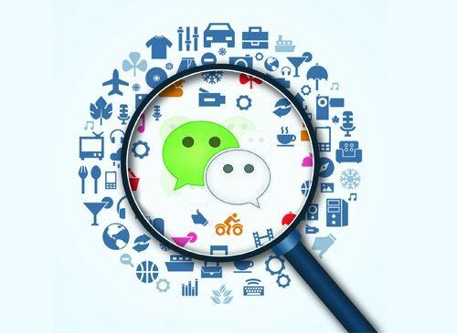 邯郸企业怎么做微信公众号开发运营?