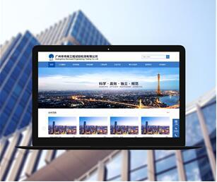 衡水网站建设-邯郸高端网站开发公司哪家好