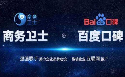 衡水信息发布软件 邯郸网络营销推广 258商务卫士效果